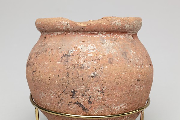 Jar With Hieratic Inscription